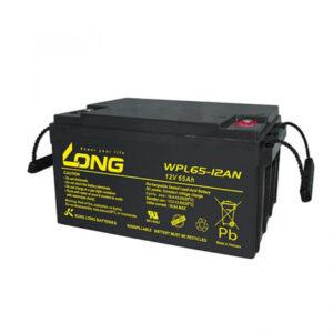 Akumulator za masine za pranje podova Long Vietnam 12v 40ah Correcto Clean Shop doo